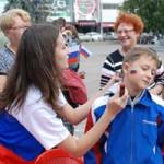 День флага в России: кто назовет правильно его цвета? (Подсказка: КГБ наоборот. Запомнили?).Фото: открытые интернет-исчточники.