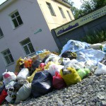 Свалка у ЖКХ Серов 24.07