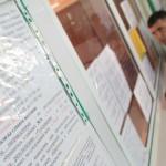 Новый этап дополнительной диспансеризации работающего населения Серова стартовал 1 июля 2011 года. Будет ли кто-то в этот раз покушаться на казенные деньги? Фото из архива редакции.