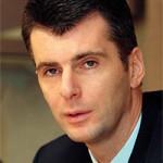 Журналисты «Глобуса» уехали на встречу с Михаилом Прохоровым
