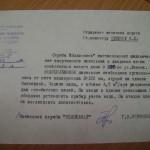 Тренер Гусев борется против продажи недостроя на Сортировке