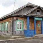 В Красноглинном открыт офис Сбербанка