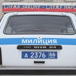 Полицейским руководителям обещают немалую надбавку