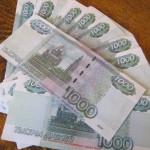 50 тысяч серовский пенсионер обменял на тетрадные листы