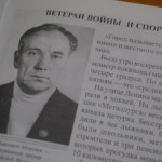 Умер Лев Павлович Моисеев