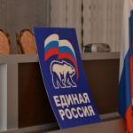 Единая Россия провела заседание политсовета