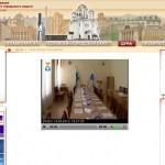 Впервые заседание Думы пройдет в «прямом эфире»