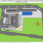 Северный автовокзал меняет местами перроны и перекраивает расписание