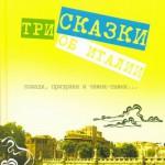 В Серов впервые приедет творческий десант из Екатеринбурга