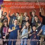Серовские музыканты вернулись из «Страны магнолий»