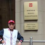 Президент России узнал о проблемах серовского хоккея