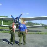 В Серове и окрестностях второй день ищут пропавший самолет