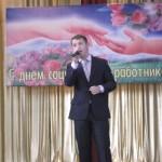 Социальные работники Серова отметили свой праздник