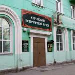 Серовский музей продлевает свою работу