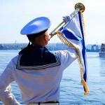 День военно-морского флота отмечают более 650 серовчан