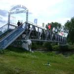 Так выглядит сейчас Серовский городской парк. Фото из архива редакции.