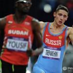 Павел Тренихин рассказал об олимпиаде