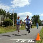 В Серове прошли межрайонные соревнования для людей с ограниченными возможностями