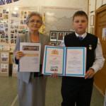 Пятиклассник из Серова получил премию губернатора области