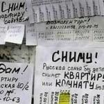 Аренда квартир в Серове стала дороже почти на треть