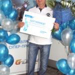 Серовский автолюбитель выиграл поездку в США