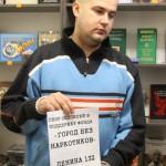 В Серове собирали подписи в поддержку фонда «Город без наркотиков»