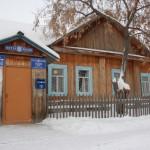 Работники почтового отделения в Сосьве замерзают