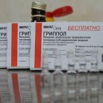 """Если прививки против гриппа поставит четверть населения Серова, то эпидемия к нам не придет. Фото: газета """"Глобус""""."""