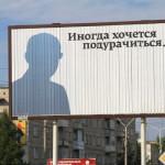 В областную Думу идет серовский предприниматель  Татьяна Борисова