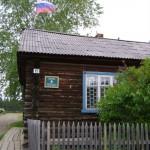 Тимур Распутин и Валерий Синяков уволены из штата серовской мэрии