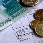 В начале января в должниках перед Свердловэнергосбытом оказались тысячи горожан, исправно оплачивающих счета за коммунальные услуги. Фото: интернет-источники.