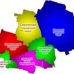Кандидаты в депутаты Заксобрания «забывают» о машинах и недвижимости