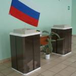 """Выборы пройдут в сентябре 2017 года. Фото: газета """"Глобус"""","""