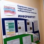 Расходы кандидатов в Заксобрание: 3 миллиона – на четверых, 600 рублей – на пятерых