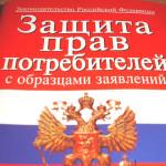 Магазины Серова, местная УК и турфирма попали в
