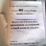 На выборах депутата Заксобрания были «грязные» газеты, подкуп водкой и давление на психику
