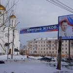 Победа Семеновых: «Единая Россия» в областном парламенте прирастет одним депутатом