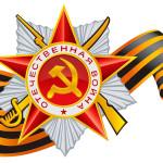 Всего на выплаты к Дню Победы для жителей Серовского и Сосьвинского городских округов будет потрачено 2 миллиона 340 тысяч 700 рублей. Фото с сайта tvoiomsk.ru