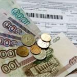 Теперь долгами Серовчан за электроэнергию займутся коллекторы. Фото с сайта bezformata.ru