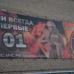 В поселках Андриановичи и Красноглинный появятся новые пожарные депо