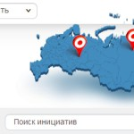 Жители Серова и Сосьвы могут проголосовать за переименование Свердловской области