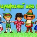 Праздник для детей пройдет в Серове в первый день лета