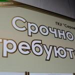 Серовскому городскому округу нужны специалисты рабочих профессий