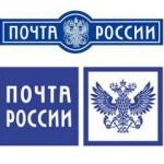 На Почте России стартует акция для пожилых людей