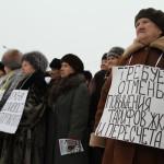 "ЖКХ в Серове. Фото: газета ""Глобус""."