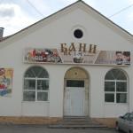 Количество общественных бань в Серове значительно сократилось, но и те, что остались, не востребованы