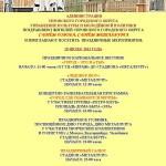 В День города и День металлурга в Серове пройдут праздничные мероприятия