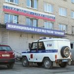 В Серове начали формировать новый состав Общественного совета при отделе полиции