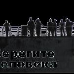 Проведен анализ судебной практики по несчастным случаям на производстве в Серове
