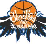 В Серове состоится турнир по уличному баскетболу